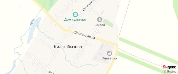 Парковая улица на карте села Килькабызово с номерами домов
