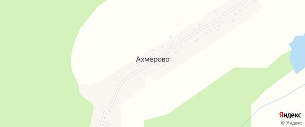 Центральная улица на карте деревни Ахмерово с номерами домов