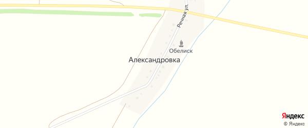 Речная улица на карте деревни Александровки с номерами домов
