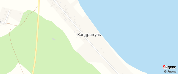 Озерная улица на карте села Кандрыкуля с номерами домов