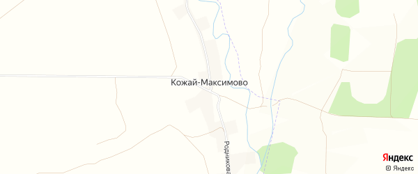 Карта села Кожай-Максимово в Башкортостане с улицами и номерами домов