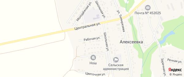 Рабочая улица на карте деревни Алексеевки с номерами домов