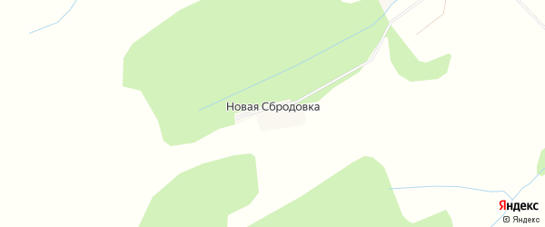 Карта деревни Новой Сбродовки в Башкортостане с улицами и номерами домов