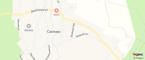Зеленый переулок на карте села Саклово с номерами домов