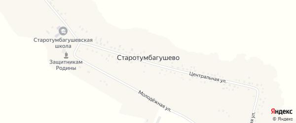 Центральная улица на карте деревни Старотумбагушево с номерами домов