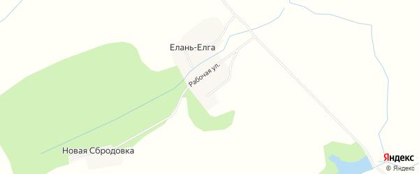 Карта деревни Елани-Елги в Башкортостане с улицами и номерами домов