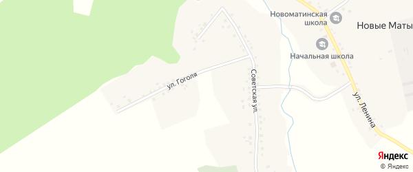 Улица Гоголя на карте села Новые Маты с номерами домов