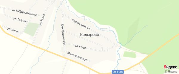 Карта села Кадырово в Башкортостане с улицами и номерами домов