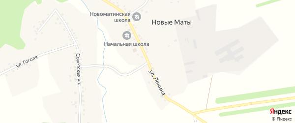 Улица Ленина на карте села Новые Маты с номерами домов