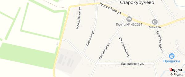 Садовая улица на карте села Старокуручево с номерами домов