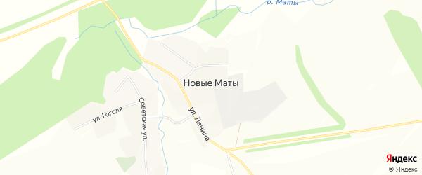 Карта села Новые Маты в Башкортостане с улицами и номерами домов