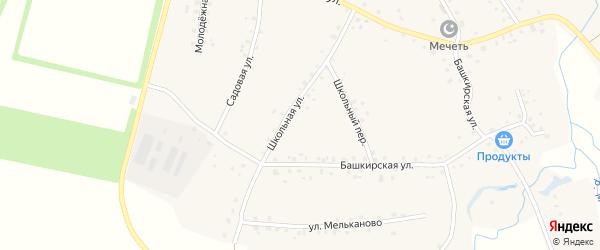 Школьная улица на карте села Старокуручево с номерами домов