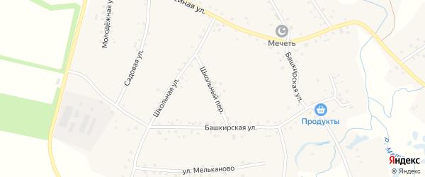 Школьный переулок на карте села Старокуручево с номерами домов
