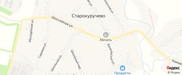 Шоссейная улица на карте села Старокуручево с номерами домов
