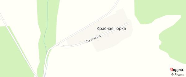 Дачная улица на карте деревни Красной Горки с номерами домов