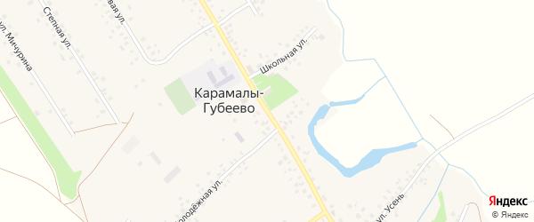 Улица Ленина на карте села Карамалы-Губеево с номерами домов