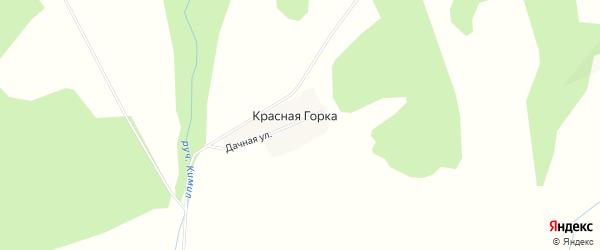Карта деревни Красной Горки в Башкортостане с улицами и номерами домов