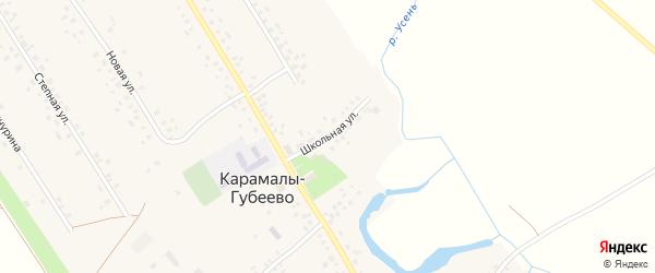Школьная улица на карте села Карамалы-Губеево с номерами домов