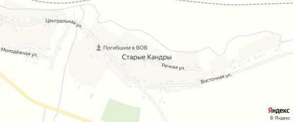 Речная улица на карте села Старые Кандры с номерами домов