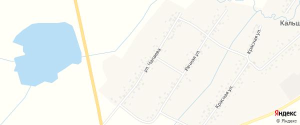 Улица Чапаева на карте села Кальшали с номерами домов