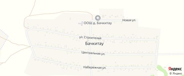 Улица Строителей на карте деревни Бачкитау с номерами домов