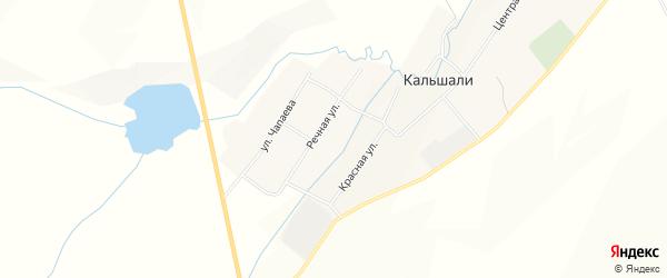Карта села Кальшали в Башкортостане с улицами и номерами домов