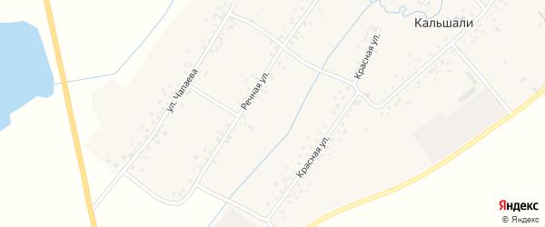 Центральный переулок на карте села Кальшали с номерами домов