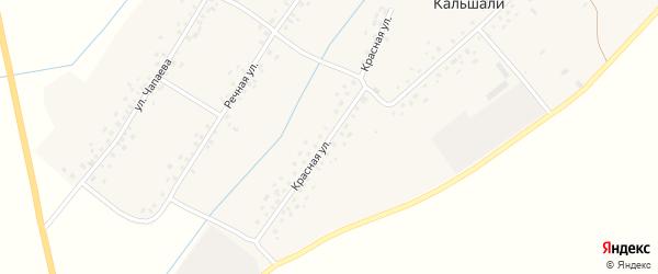 Красная улица на карте села Кальшали с номерами домов