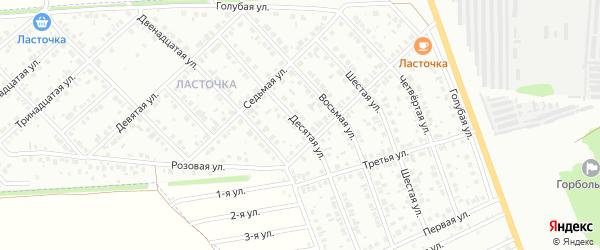 Десятая улица на карте района Ласточки с номерами домов