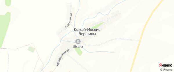 Карта села Кожай-Икские Вершины в Башкортостане с улицами и номерами домов