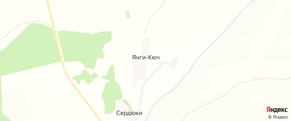 Карта деревни Янги-Кюча в Башкортостане с улицами и номерами домов