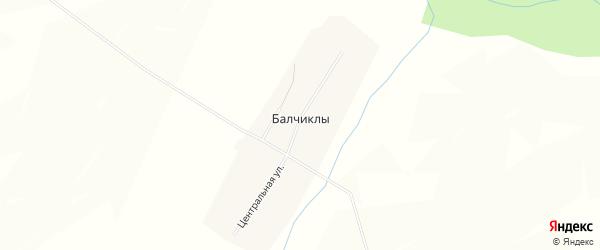 Карта деревни Балчиклы в Башкортостане с улицами и номерами домов