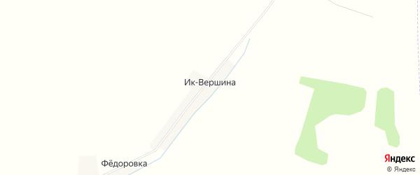 Карта деревни Ика-Вершины в Башкортостане с улицами и номерами домов