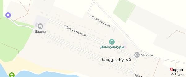 Молодежная улица на карте села Кандры-Кутуй с номерами домов
