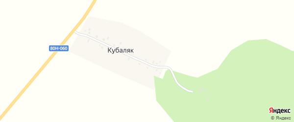 Центральная улица на карте деревни Кубаляка с номерами домов