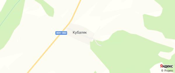 Карта деревни Кубаляка в Башкортостане с улицами и номерами домов