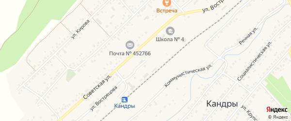Улица Вострецова на карте села Кандры с номерами домов