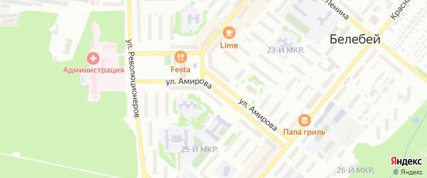 Улица им М.Г. Амирова на карте Белебея с номерами домов
