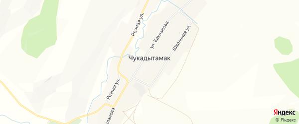 Карта села Чукадытамака в Башкортостане с улицами и номерами домов