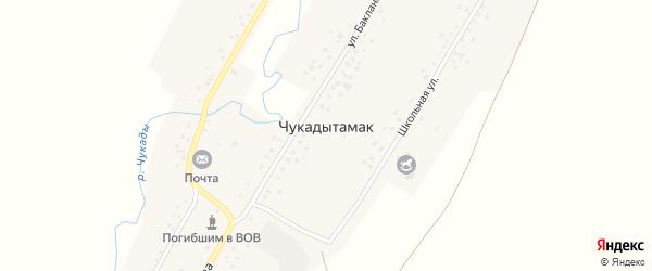Улица Халиля Ширгазина на карте села Чукадытамака с номерами домов