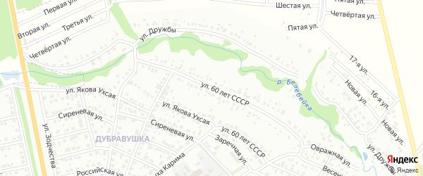 Улица 60 лет СССР на карте Белебея с номерами домов
