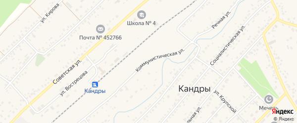 Коммунистическая улица на карте села Кандры с номерами домов