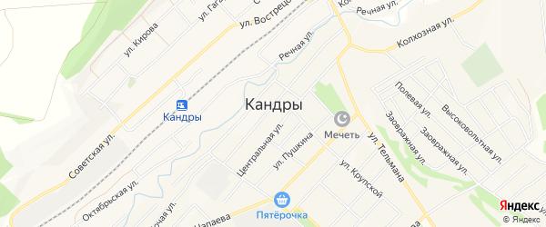 Карта села Кандры в Башкортостане с улицами и номерами домов