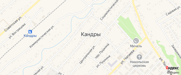 Поселковая улица на карте села Кандры с номерами домов