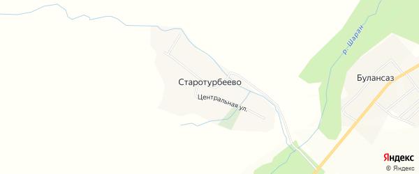 Карта села Старотурбеево в Башкортостане с улицами и номерами домов