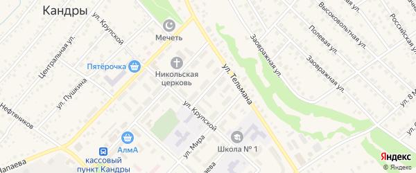 Улица Котовского на карте села Кандры с номерами домов