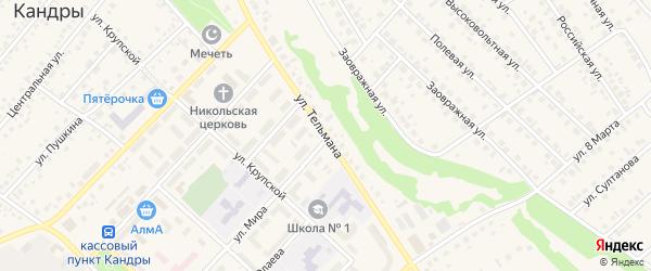 Улица Тельмана на карте села Кандры с номерами домов