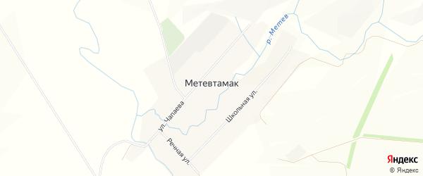Карта села Метевтамак в Башкортостане с улицами и номерами домов