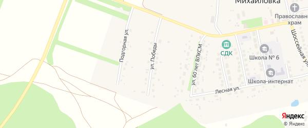 Улица Победы на карте села Михайловки с номерами домов