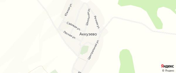 Карта села Аккузево в Башкортостане с улицами и номерами домов